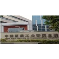 中国医药工业研究偏光显微镜项目顺利完成