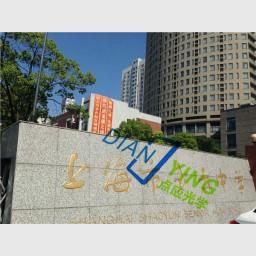 上海市邱少云中学立体显微镜交付
