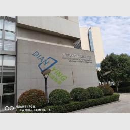 中科院上海药物研究所偏光显微镜交付